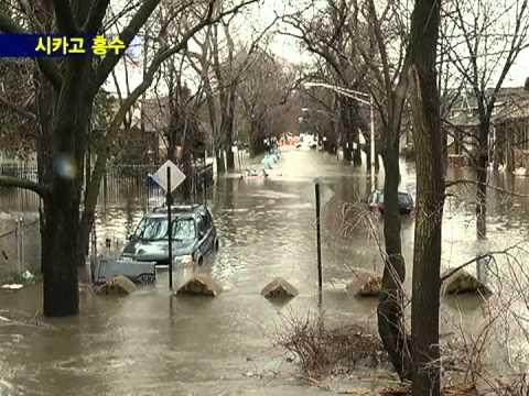 Flood in Albany Park Chicago 2013 - 시카고 알바니팍 지역 홍수
