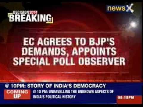 EC appoints special observer for Varanasi polls
