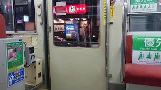【ドア開閉】広島電鉄3700形3701号 前中扉開閉