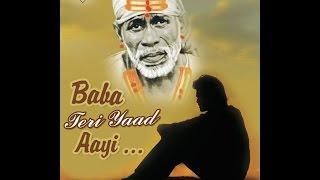 Baba Teri Yaad Aayi By Shailabh Bansal