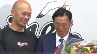 9月26日、ZOZOマリンスタジアムで岡田幸文選手の引退会見が行われました。