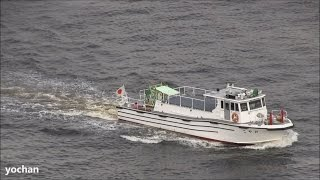 High angle - Patrol boat: MIYAKO (Tokyo Metropolitan Government) 監視船「みやこ」東京都港湾局