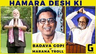 Modi's Hamare Desh Ki Mimicry | Mooku Mela Raja | Rajinikanth | Badava Gopi's First Exclusive Part 1