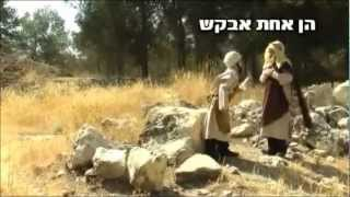 סיפור הצדיק רבי אליעזר בן הורקנוס
