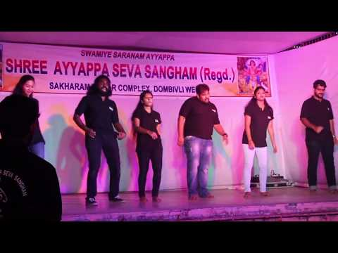 SASS Youth Wing Performance 2017