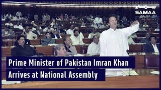 Prime Minister of Pakistan Imran Khan Arrives at National Assembly | 27 June 2019