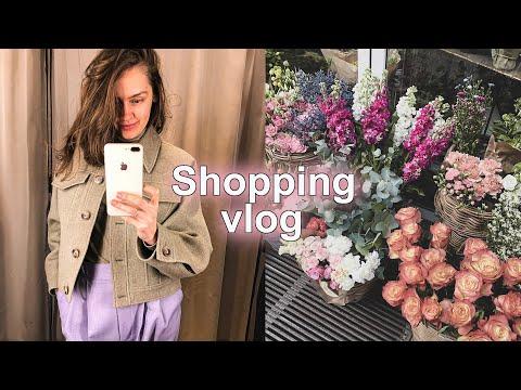 Какой он шопинг в Италии? 🌺Весенние Луки 2020 🌺