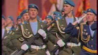 ВДВ строевая песня 7 ГВ.ВДД.mpg(Строевая песня, которую исполняли части Каунасского гарнизона