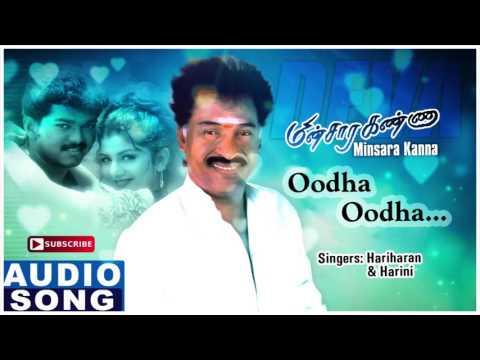 Ootha Ootha Song | Minsara Kanna Tamil Movie Songs | Vijay | Rambha | Monicka | Deva | Music Master