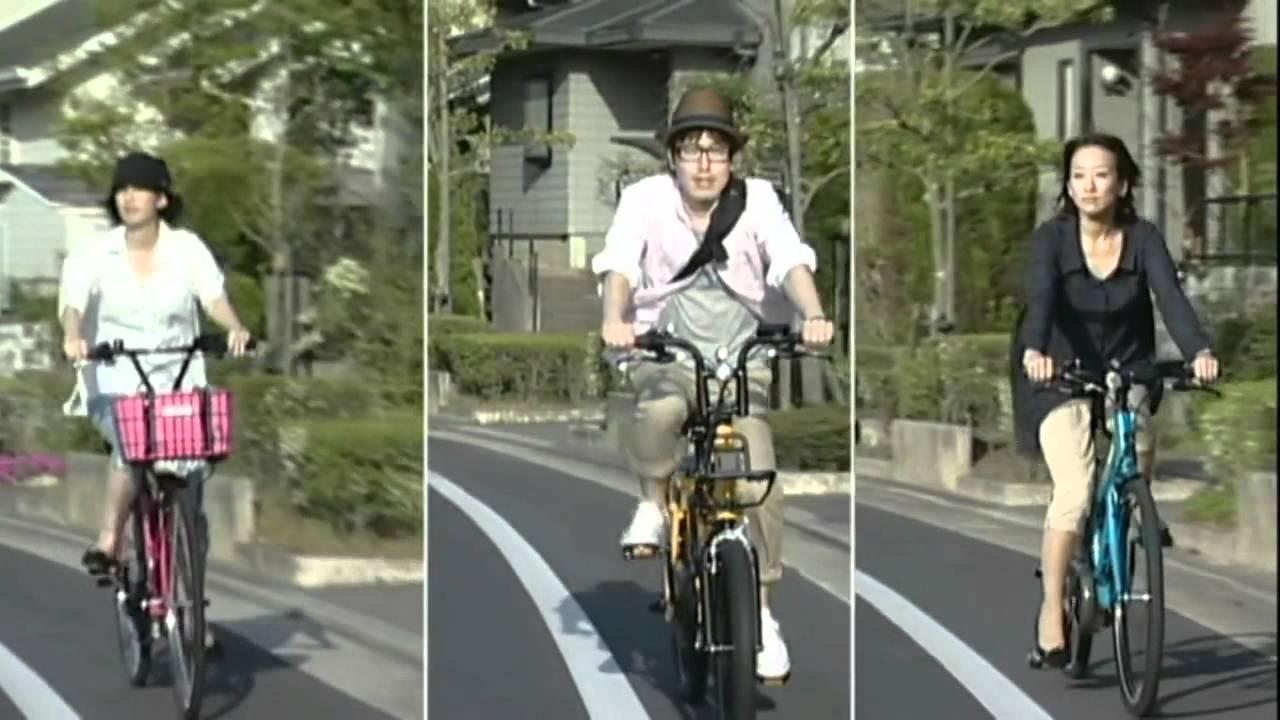 ... 電動アシスト自転車 - YouTube