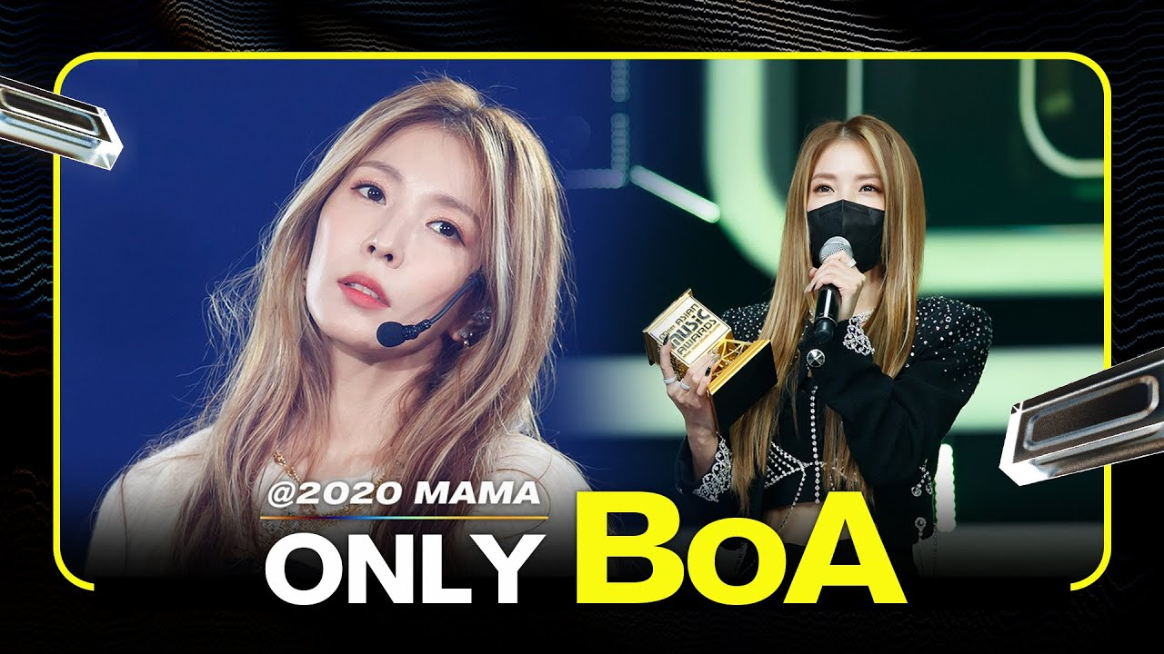 Our Top 8 MAMA 2020 Moments