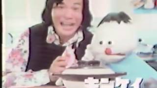 昭和48年(1973)のTV コマーシャル Japanese TV commercials CM