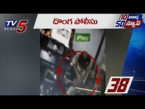 10 Minutes 50 News | 19th August 2017 | TV5 News