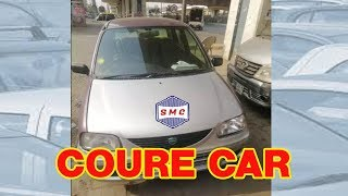Daihatsu Coure 2000 Sell My Cars / Complete review