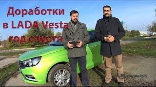 видео АвтоВАЗ начал выпуск новой Лады Веста