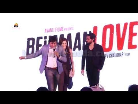 UNCUT: BEIIMAAN Love Along: Actress Sunny Leone, Rajnish Duggal !!!