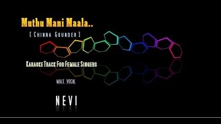 Muthumani Mala |Tamil Karaoke | For Female Singers | Nevi