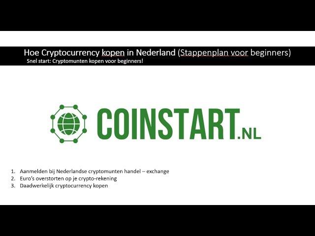 Cryptocurrency kopen in Nederland - (Stappenplan voor beginners)