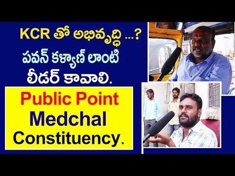 KCR తో అభివృద్ధి జరిగిందా  | Public Point Medchal Constituency | Telangana Politics | Charan tv