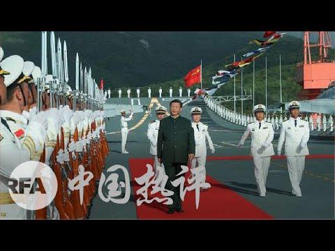 中國航母戰力大提升 美中有機會海上對撞?