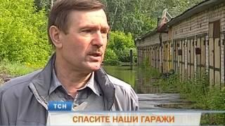 Телевизионная служба новостей (27 июня)