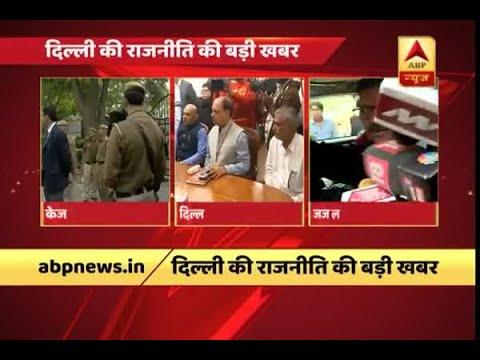 Delhi Police investigates CCTV footage at CM's residence