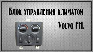 видео Ремонт блоков управления грузовиков