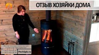 Печь в каркасном одноэтажном доме  Красивейший огонь! Заказчица довольна!