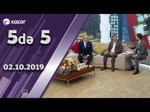 5də 5 - Ehtiram Hüseynov, Zülfiyyə İbadova, Eldəniz Məmmədov 02.10.2019