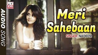Meri Sahebaan | by Nadeem | KMI Music Bank | Anuradha Paudwal  | Jolly Mukherjee
