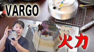 【キャンプ道具】VARGO ヘキサゴンウッドストーブ 再び!【アウトドア道具】