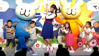 女優の深田恭子が「東京ガスの電気 新CM発表会」に出席した。深田は、...