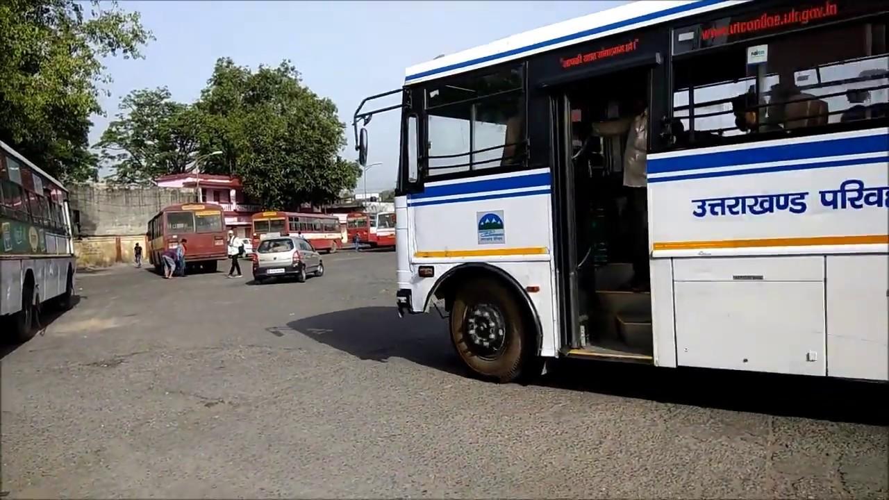 Haridwar Bus Adda Uttarakhand Roadways Youtube