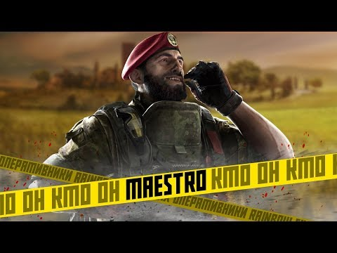 Maestro Подробный Обзор - Rainbow Six Siege