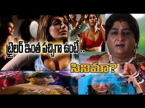 హిజ్రాలపై బోల్డ్ గా తీసిన మూవీ నా రాజా నా రాణి |actor Prithviraj new movie |TNN