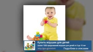 Детские коляски краснодар интернет магазин