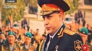 Парад в Донецке Подпортила Черная СОБАКА.