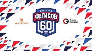 Мастер-класс легенд мирового хоккея в Хабаровске