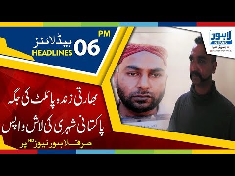 06 PM Headlines Lahore News HD – 2nd March 2019