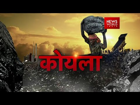 Report On Coal Mines In Chattisgarh