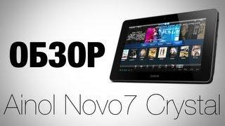 Ainol Novo7 Crystal - Недорогой 7-дюймовый планшет. Обзор AndroidInsider.(Мы в