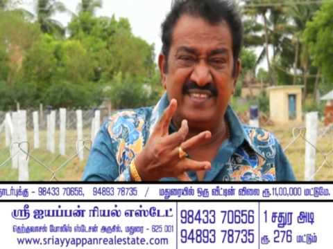 Sri Ayyappan Real Estate  40 Mins