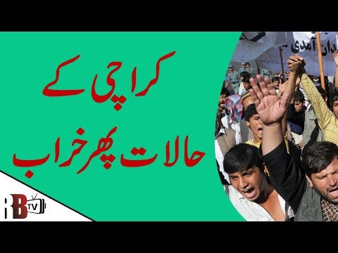 ABAD Protest Led to a Massive Traffic Jam In Karachi.| KWSB | - Covered By RB TV