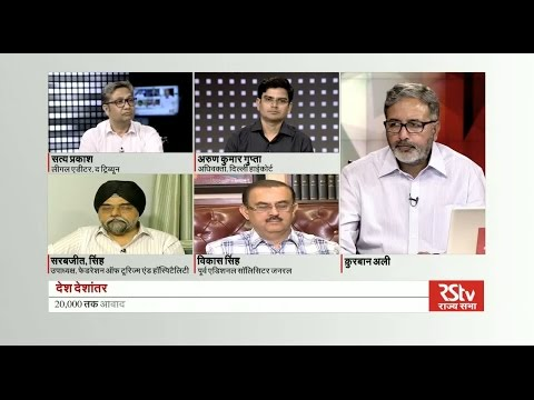Desh Deshantar - Liquor ban: are unifocal interventions in p