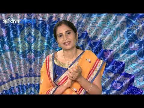 Shri Radha Krishna Bhajan - Sri Krishna Govind Hare Murari