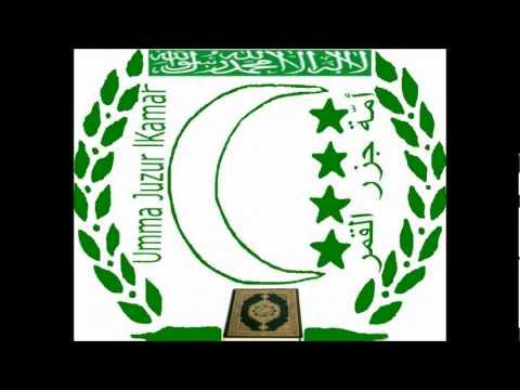 Surat Alwaki'3an & Al mulk (Chamas)