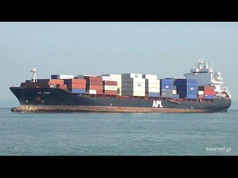 APL CAIRO - APL container ship