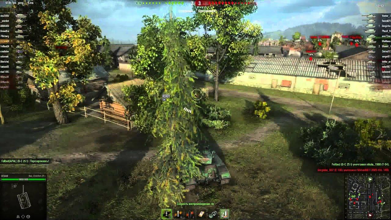 Белый прицел World of Tanks 1.11.0.0