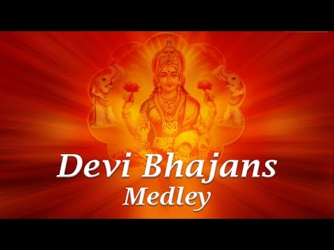 Devi Bhajans - Medley | Art Of Living