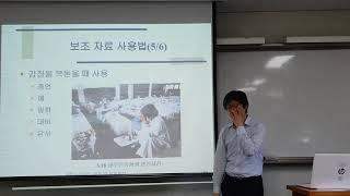 논문작성 사제동행9